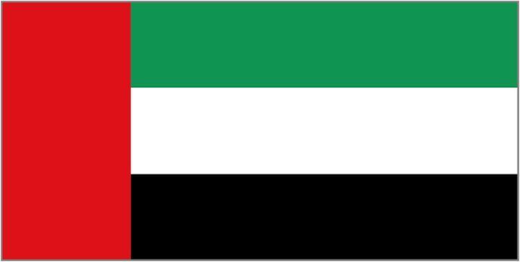 Titre de séjour pour les ressortissants des Émirats arabes