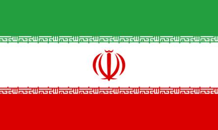 Titre de séjour pour les ressortissants de l'Iran