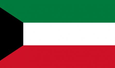 Titre de séjour pour les ressortissants du Koweït